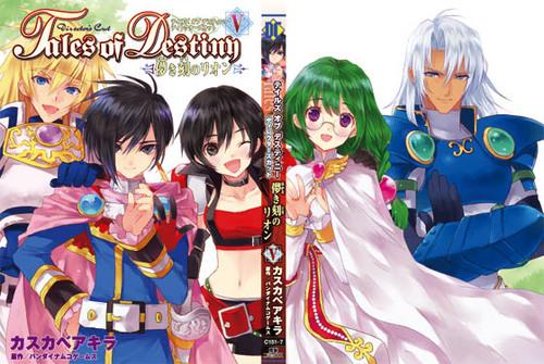 anime_cover.jpg